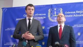 Электронные билеты в Одессе(, 2017-05-12T10:33:43.000Z)