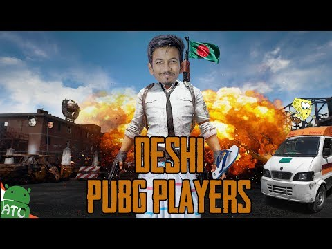 DESHI PUBG PLAYERS...😎