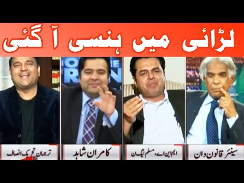 PTI's Panama Paranoia - On The Front - 24 January 2017 - Dunya News