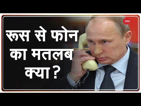India Vs China: