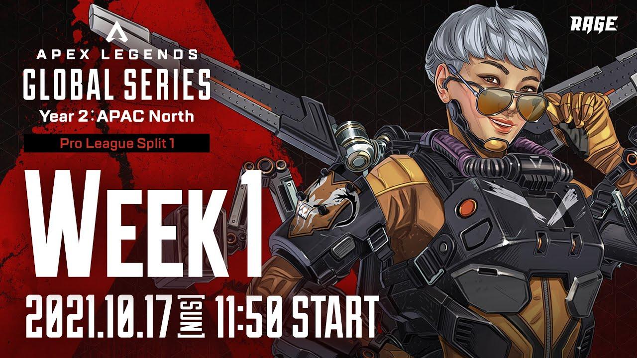 Download Apex Legends Global Series Year 2:APAC North【Pro League Split 1 Week 1】