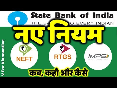 how to find neft code of sbi