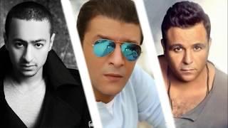 كوكتيل حزين جدااااا 2017 يبكي المجروح   حماده هلال ومحمد فؤاد ومصطفي كامل