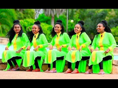 Tarik Biyadig - Edlegna Negn | እድለኛ ነኝ - New Ethiopian Music 2017 (Official Video)