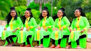 Tarik Biyadig - Edlegna Negn  እድለኛ ነኝ  (Amharic)