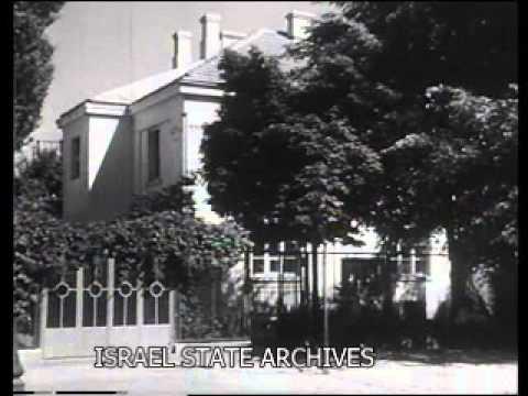 נציגות ישראלית ראשונה - ארכיון המדינה First Israeli Representation