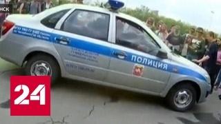 Следователи ищут школьников, напавших на полицейских в Челябинске