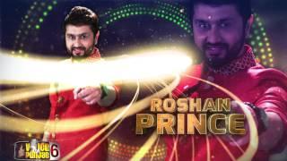 GRAND FINALE Promo | Voice Of Punjab Season 6 | Friday 4 March 6 PM | PTC Punjabi