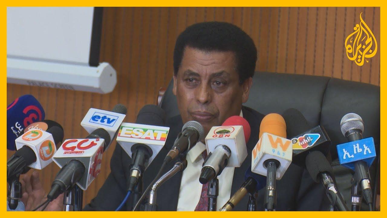 إثيوبيا تشترط انسحاب السودان من أراضيها قبل التفاوض مع السودان  - نشر قبل 55 دقيقة