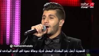 Arab Idol - الحلقات المباشرة - هيثم خلايلي- فلكلور فلسطيني