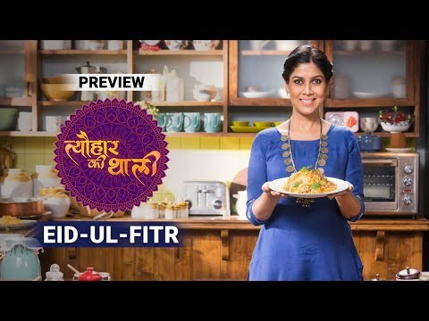 Eid-Ul-Fitr | Tyohaar Ki Thaali with Sakshi Tanwar | Episode 42- Preview