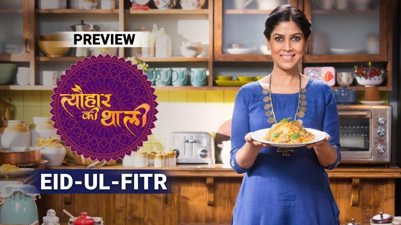 Download Eid-Ul-Fitr | Tyohaar Ki Thaali with Sakshi Tanwar | Episode 42- Preview