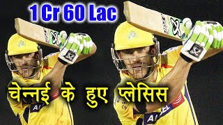 csk repleace player