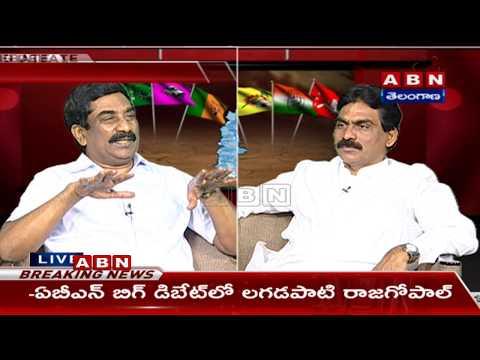 BIG DEBATE | Lagadapati Rajagopal With ABN MD Vemuri Radhakrishna | ABN Telugu