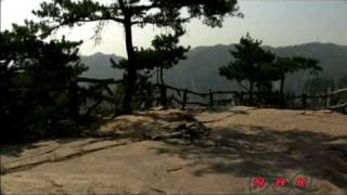 Пейзажная достопримечательная зона  ... (UNESCO/NHK)
