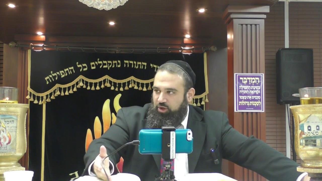 MUSSAR Pirkei Avot 134 The Life Journey Of A Jew PART III