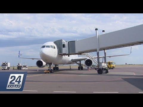 Цены на разрешенные в Казахстане авиарейсы останутся прежними