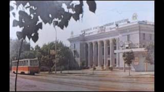 Город Шахты в годы СССР
