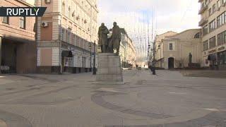 Самоизоляция в Москве: как выглядит столица после введения ограничений из-за коронавируса | день 16