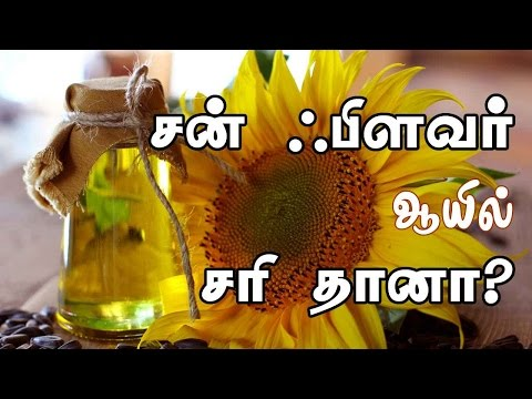 Is Sunflower Oil Healthy? – Best Cooking Oils