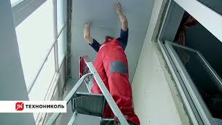Утепление балкона - youtube.