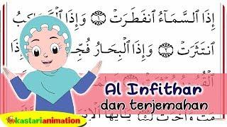 Download Lagu Al Infithar dan Terjemahan | Juz Amma Diva | Kastari Animation Official mp3