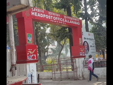India Post Office Allahabad, Uttar Pradesh Pradhan Daak Ghar