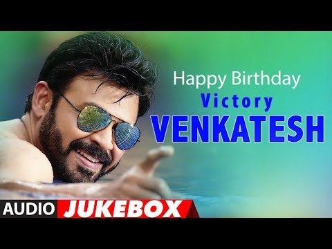 Venkatesh Super Hit Songs | Venkatesh Birthday Special Songs | Telugu Songs