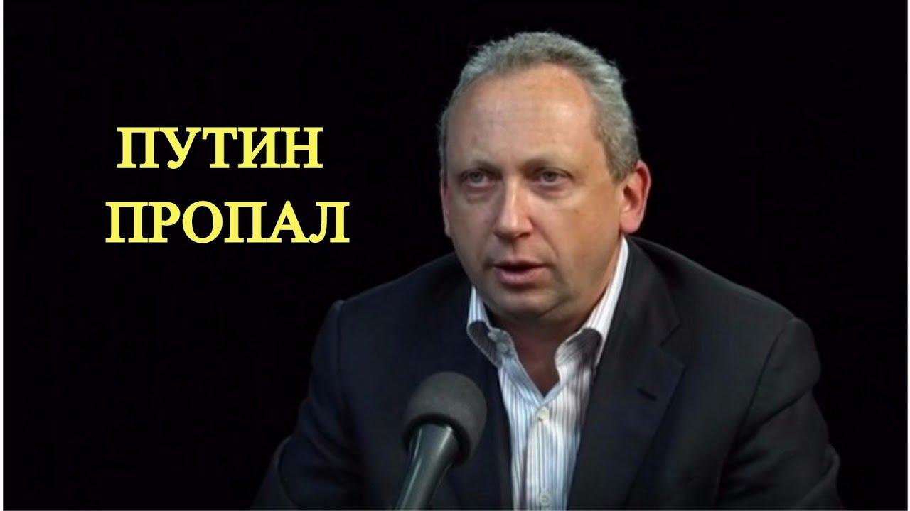 Навальный рассказал, что Путин пропал перед выборами ...