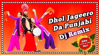 Dhol Jageero Da Punjabi Dj song 2020