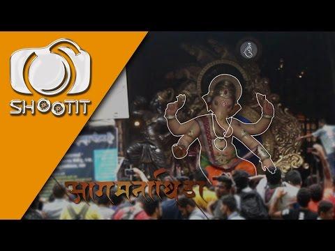 Chinchpokli cha Chintamani Aagman Sohala 2016 | team SHOOTIT