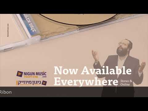 Akiva Gelb - 365 Relax - Acapella - Album Preview | עקיבא געלב - 365 רילקס - ווקאלי