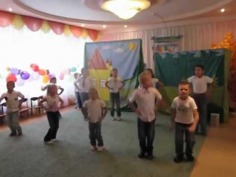 Танец в ДОУ на день знаний!