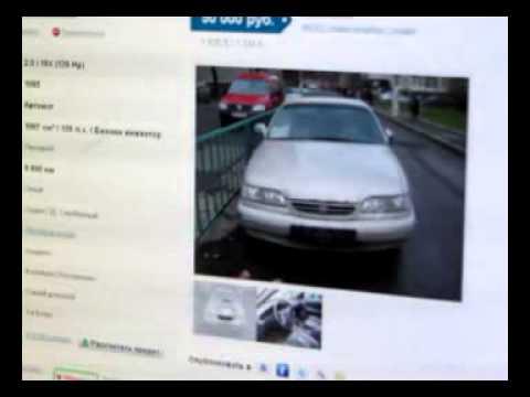 Домино - авто г москва частные объявления частные бесплатные объявления мордовии