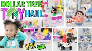 DOLLAR TREE TOY UNBOXING HAUL! AND MORE BEST DOLLAR DEALS!