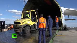 COVID-19 | Russian humanitarian aid arrives in NYC