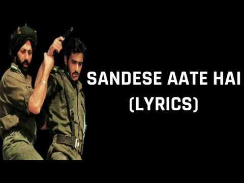 sandesa aaya lyrics