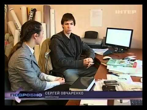 "Video of ""Inter"" Ukrainian TV channel: Selective charity"