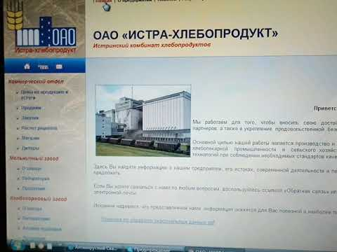 """ОАО """"Истра-Хлебопродукт"""" банкрот"""