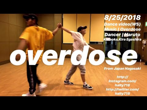 Overdose - Agnez Mo & Chris Brown | Choreography by Haruto Kataoka Ft Kira Egashira