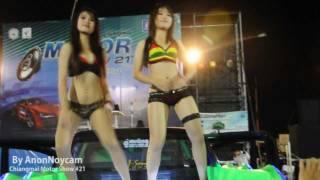 Repeat youtube video โคโยตี้เชียงใหม่มอเตอร์โชว์ 2011 - Part1