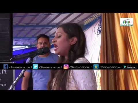 Neha Naaz | Latest New Live Mela Official Full HD Video 2017