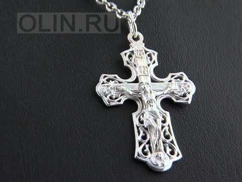 Ажурный нательный крест из серебра