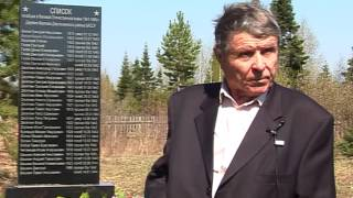 Открытие памятника в д.Киргизки