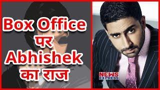 Box Office पर राज करने की तैयारी में Abhishek, जानिए क्या है मामला