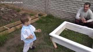 видео Как сделать песочницу своими руками