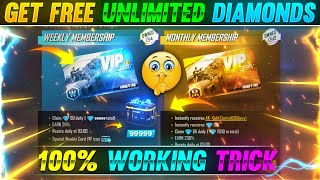 100% REAL WORKING TRÏCK TO GET FREE UNLIMITED DIAMONDS😱🤯|| THINGS YOU DON'T KNOW ABOUT FREE FIRE🔥 #4