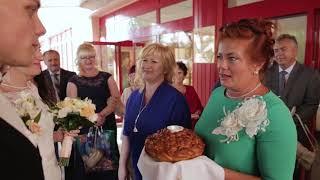 Свадьба Марка и Юлии