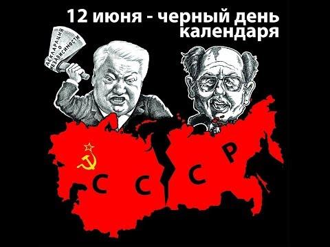 РФ с 1991 года не имеет суверенитет.ЦБ РФ филиал ФРС США