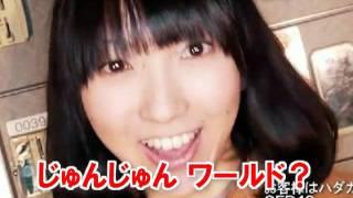 昨日ニッポン放送で紹介されたOFR48 みかん&浪江の「恋も温泉もお熱い...
